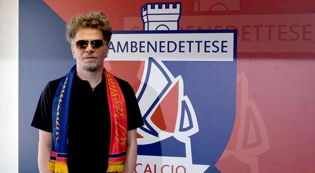 Il presidente della Samb Domenico Serafino