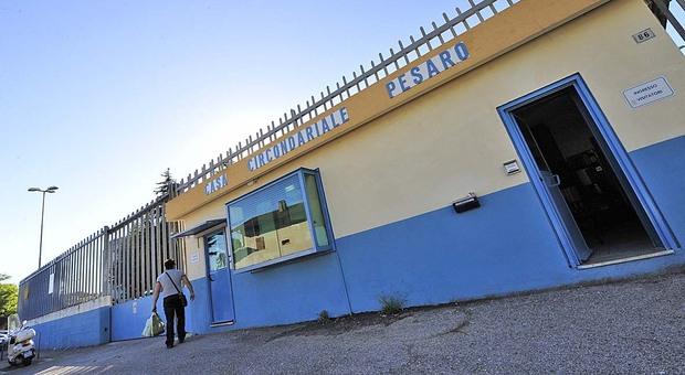 L'ingresso del carcere di Pesaro