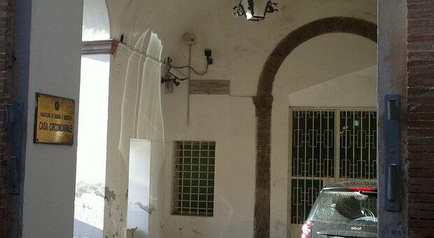 L'ingresso del carcere di Camerino prima che fosse reso inagibile dal sisma